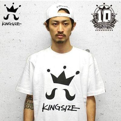 KINGSIZE_LOGOTEE5-min