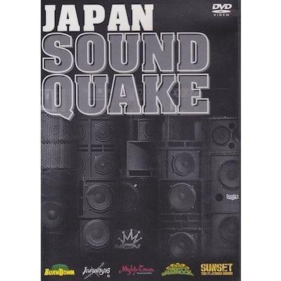 JAPANSOUNDQUAKE-min