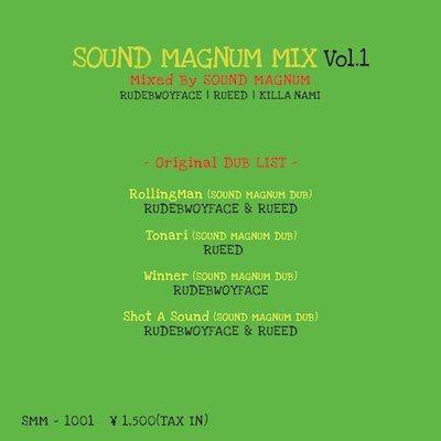 SOUNDMAGNUMミックスCD-min