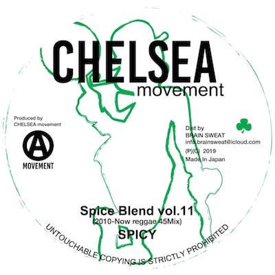 spiceblend11_chelseamovement-min