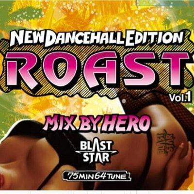 blaststarroast-min