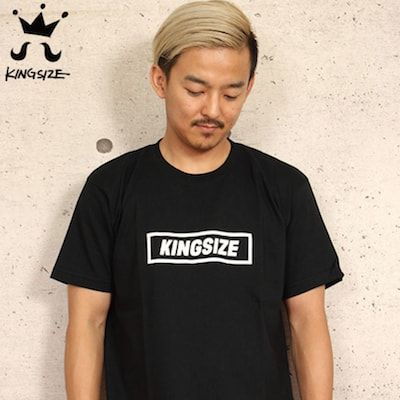 KINGSIZEBIGLOGO-01-min