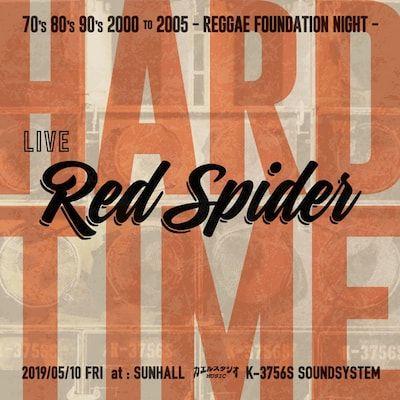 redspierhardtime2019レッドスパイダー-min