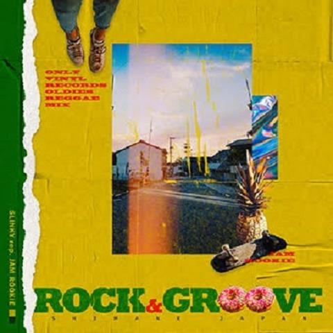 RockGroove_JAMROOKIE