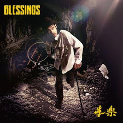 BLESSINGS導楽 -min