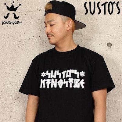 KINGSIZESUSTOSTシャツ-01-min