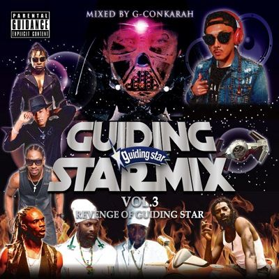 GUIDING-STAR-MIX-VOL.3_SURFACE-680x680[1]_mini