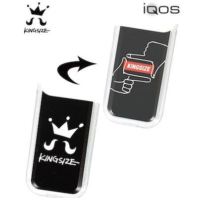 キングサイズアイコスケース-01-min
