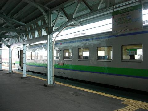 L1350682