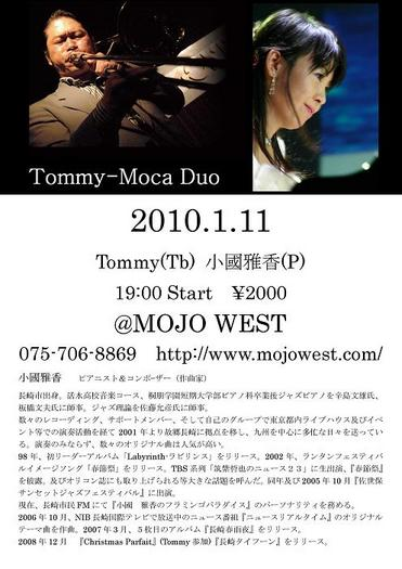 Tommy-Moca10111a