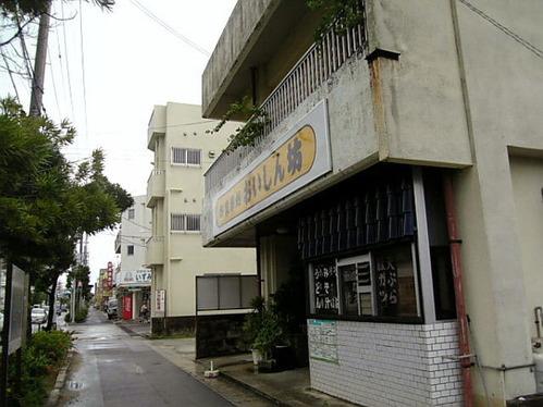 ishigaki_0178