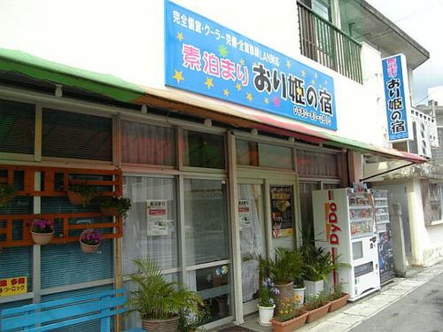 ishigaki_0151