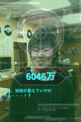 105db70d.jpg