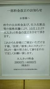 5c3ba713.jpg