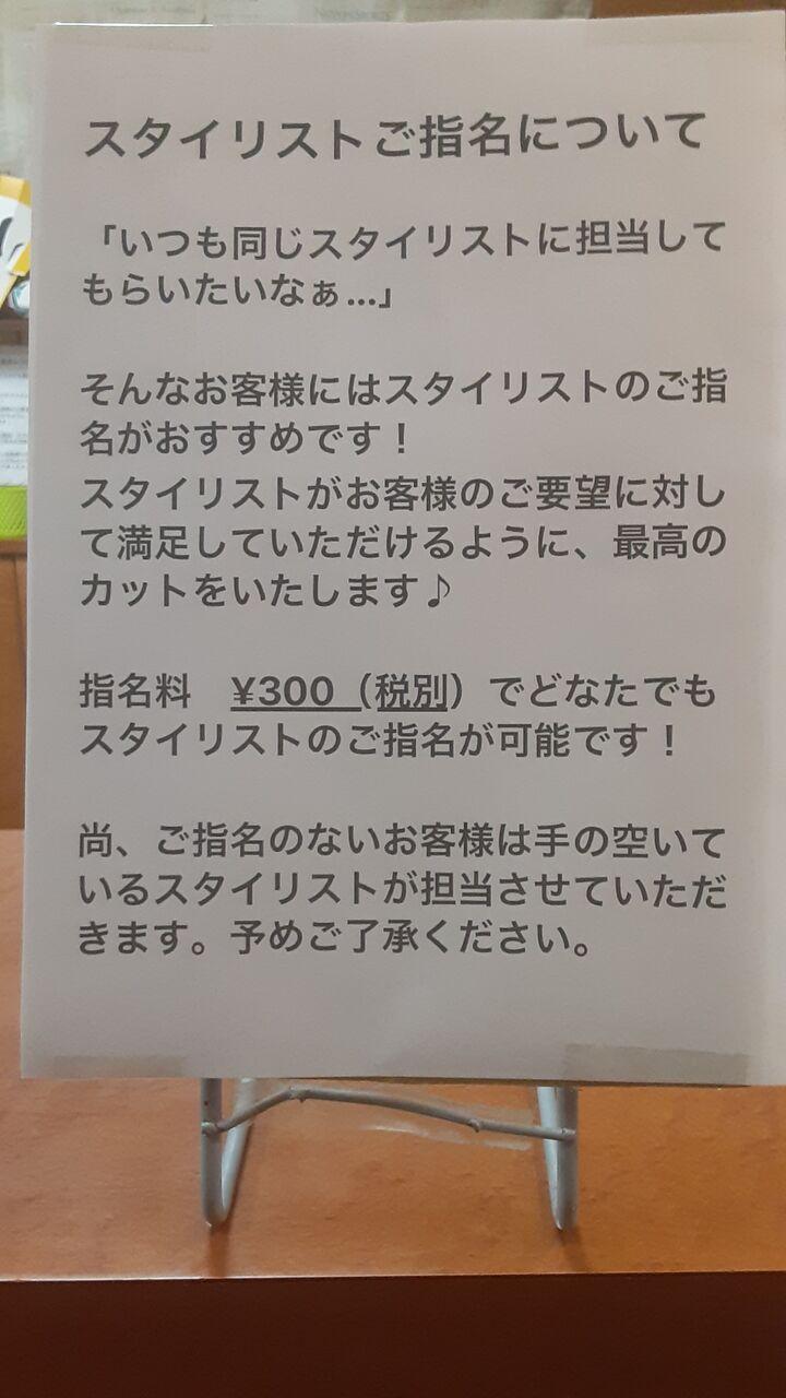 20201018_161152
