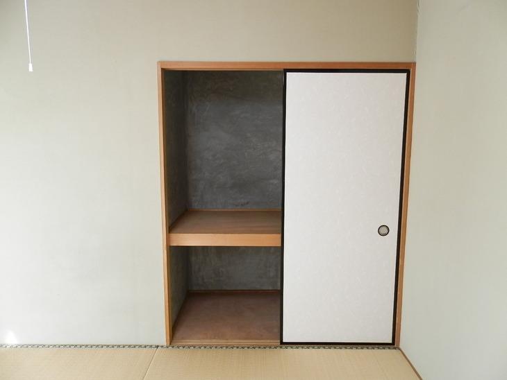 武田ビル202和室