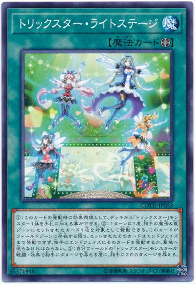 card100051844_1