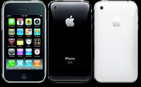 iphone3gs_trio1