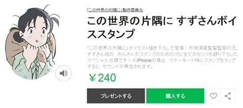 f161227_katasumi_0