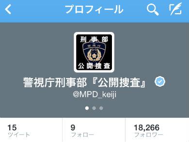 haru_mpd