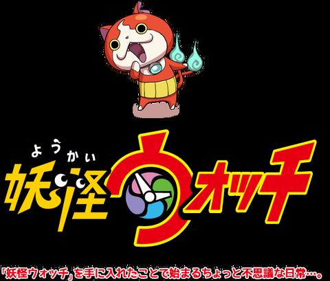 youkai-main