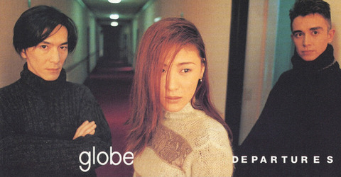 news_header_globe_departures_jkt