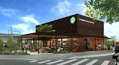 StarbucksTottori_01