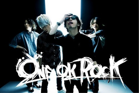 One-Ok-RockER-one-ok-rock-35783532-500-333