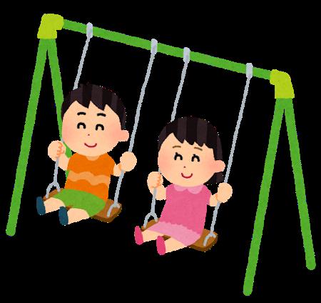 buranko_children2