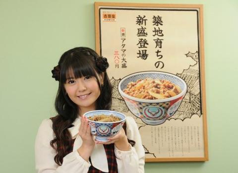 news_large_yoshinoya_taketatsu_01