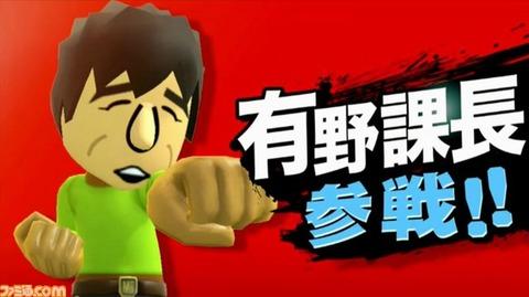"""『大乱闘スマッシュブラザーズ』3DS版の発売日が2014年9月13日に!自分作成した""""Mii""""も参戦できるぞ! #316"""