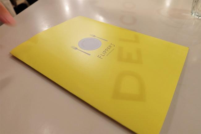 DSCF2701