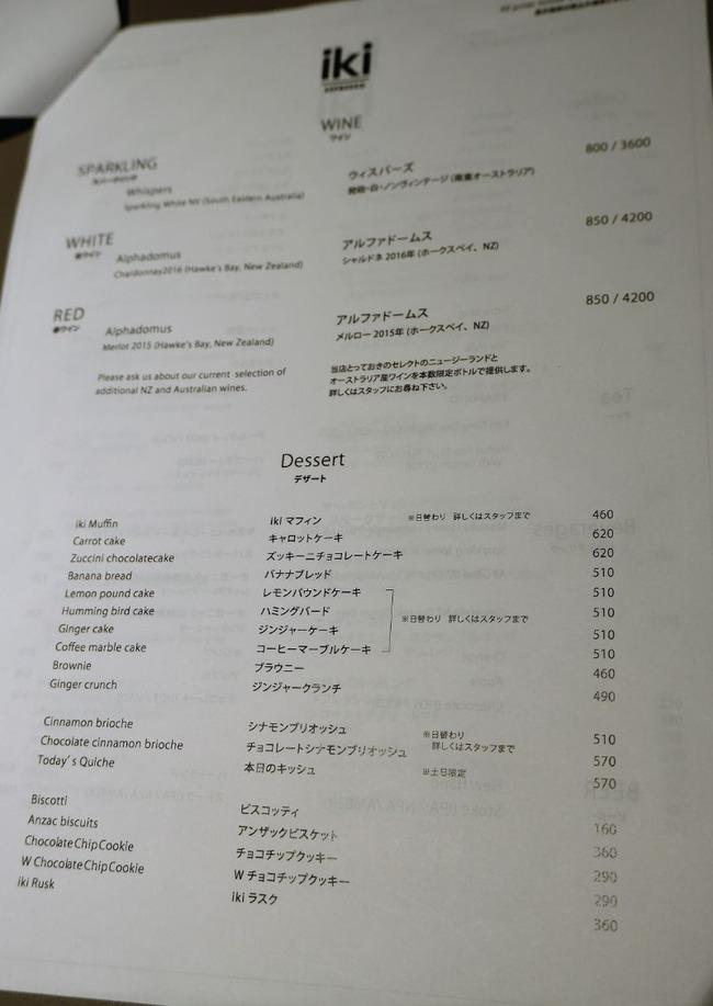 DSCF7252