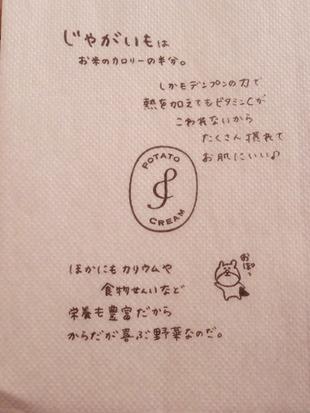 1-IMGP4315