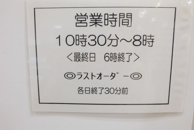 1-DSCF8051