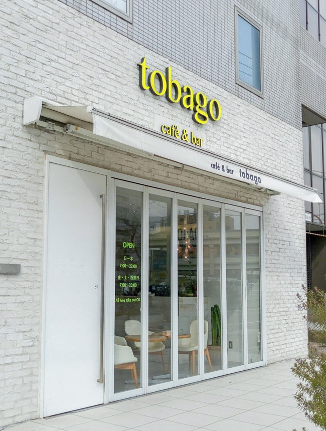 トバゴ_9731