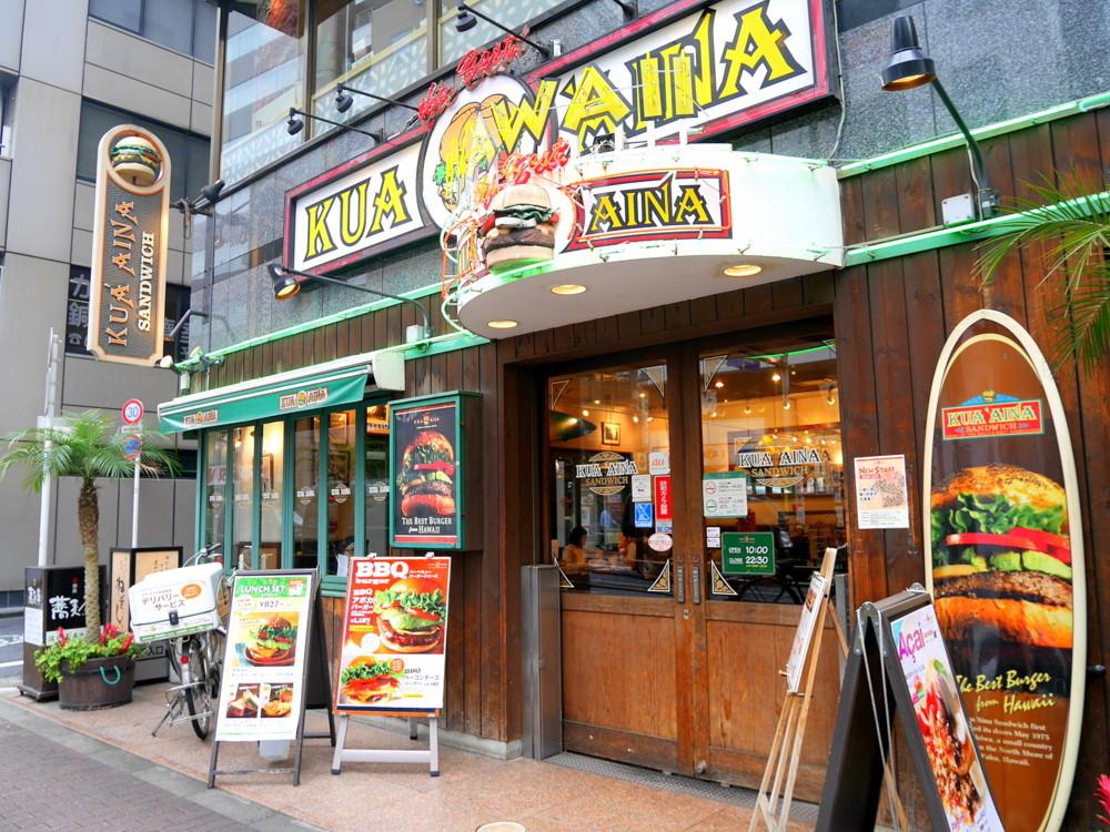 「KUA 'AINA 五反田店」の画像検索結果