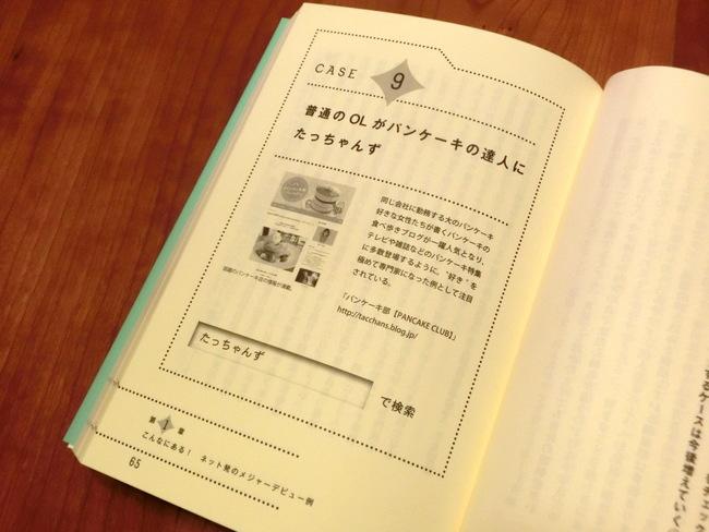 CIMG9800