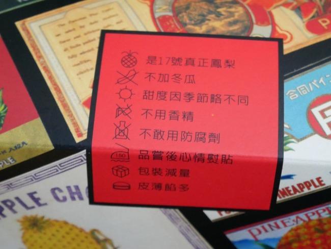 B50FC868-9B0A-44D0-97FB-F6F9EC3BDF0D