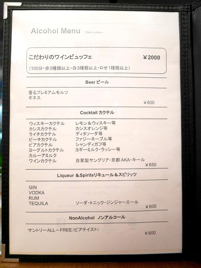 P2060910