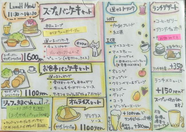 1-16-01-24-10-48-03-685_photo