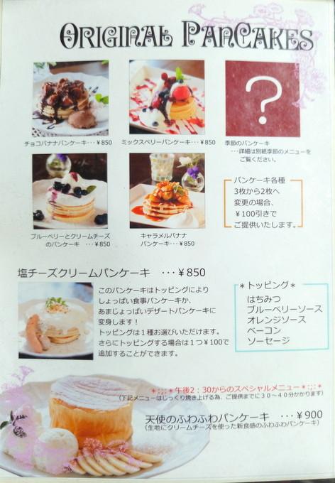 1-16-01-24-10-49-07-638_photo