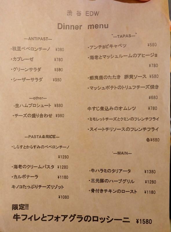 1-DSCF7388