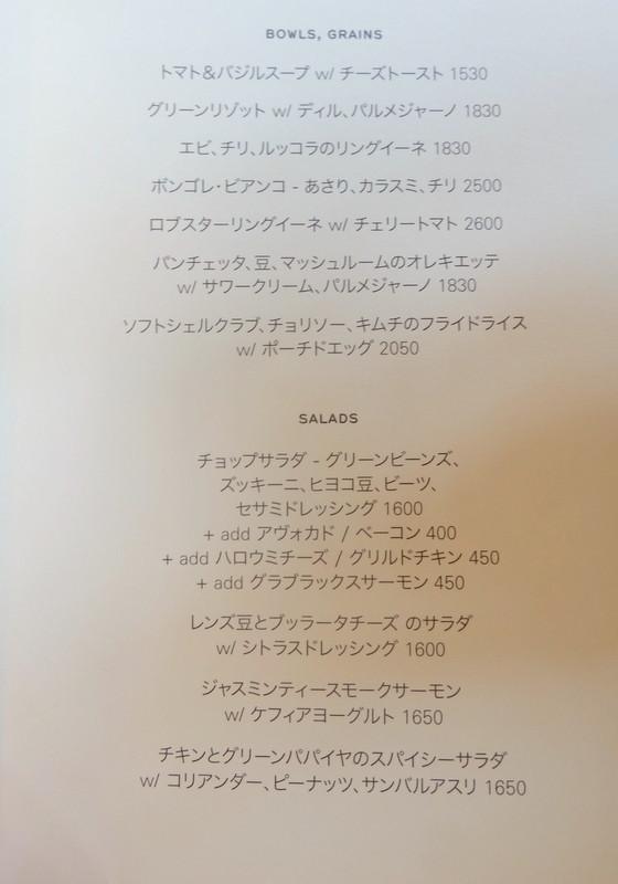 1-DSCF0812