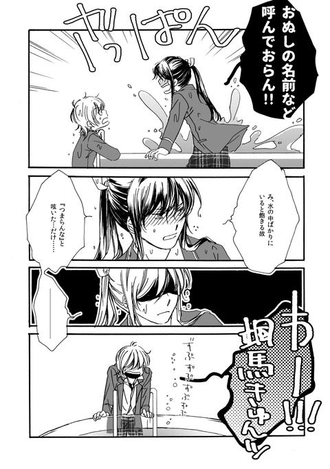 honbun_004