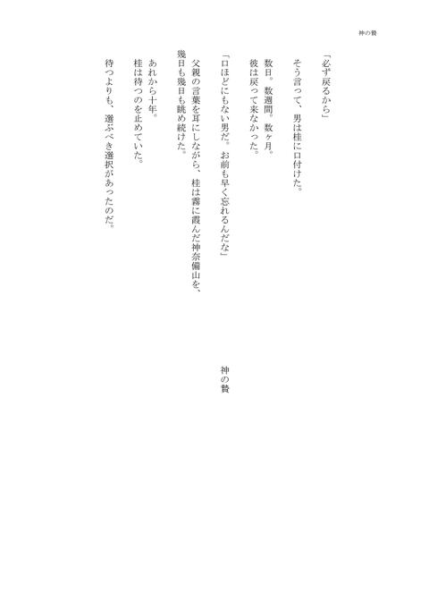 1106~117.pdf