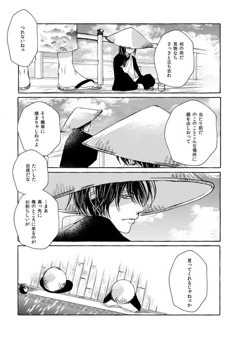 コミック_002