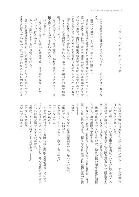 1028~030.pdf