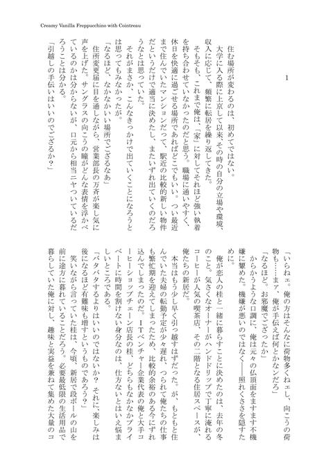 1167~186.pdf