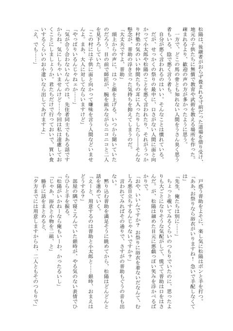 2201809_tk_仔高桂2